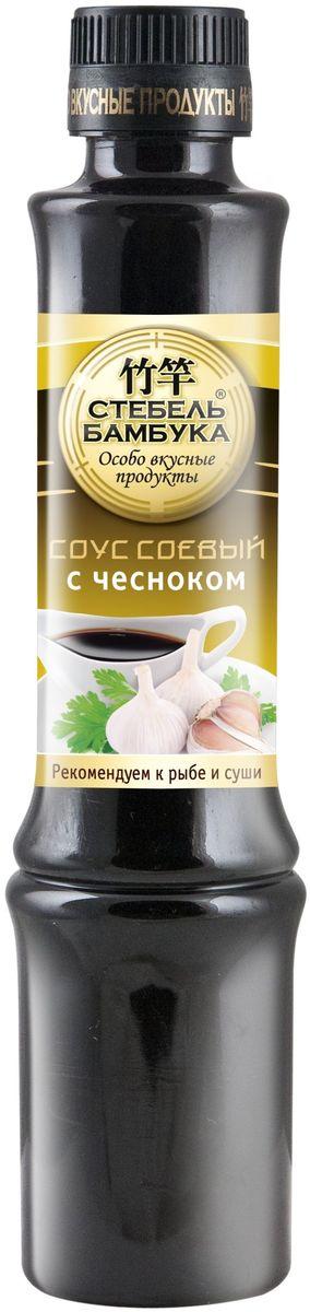 Стебель Бамбука соус соевый с чесноком, 280 г