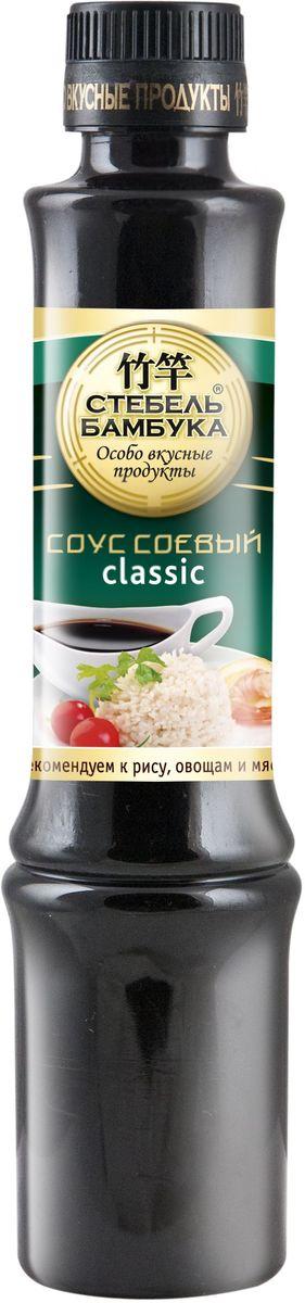 Стебель Бамбука соус соевый Classic, 280 г стебель бамбука соус соевый с чесноком 280 г