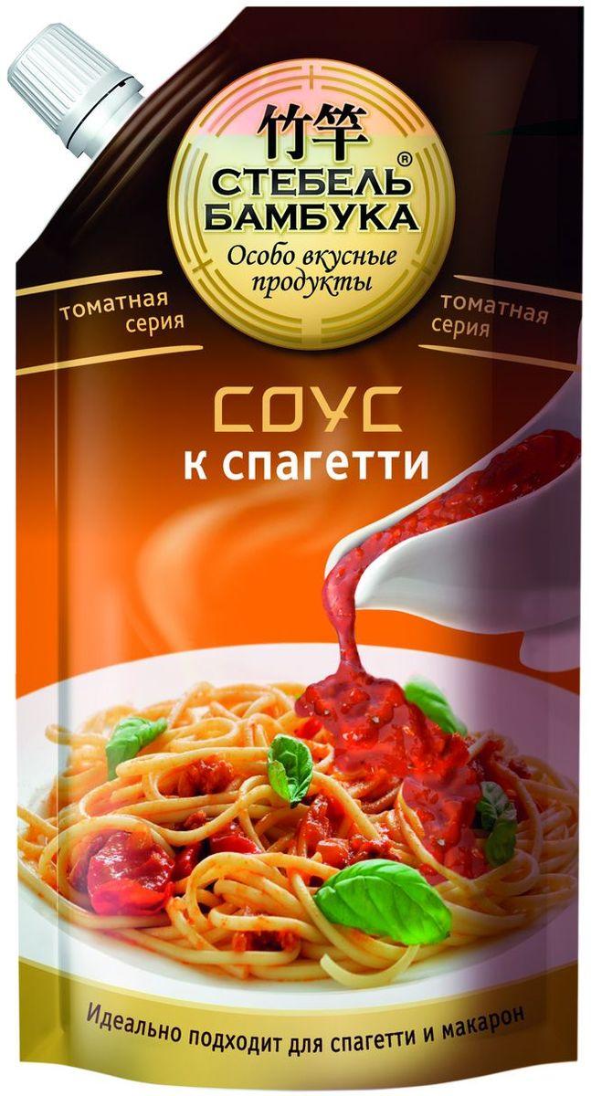 Стебель Бамбука соус к спагетти, 300 г
