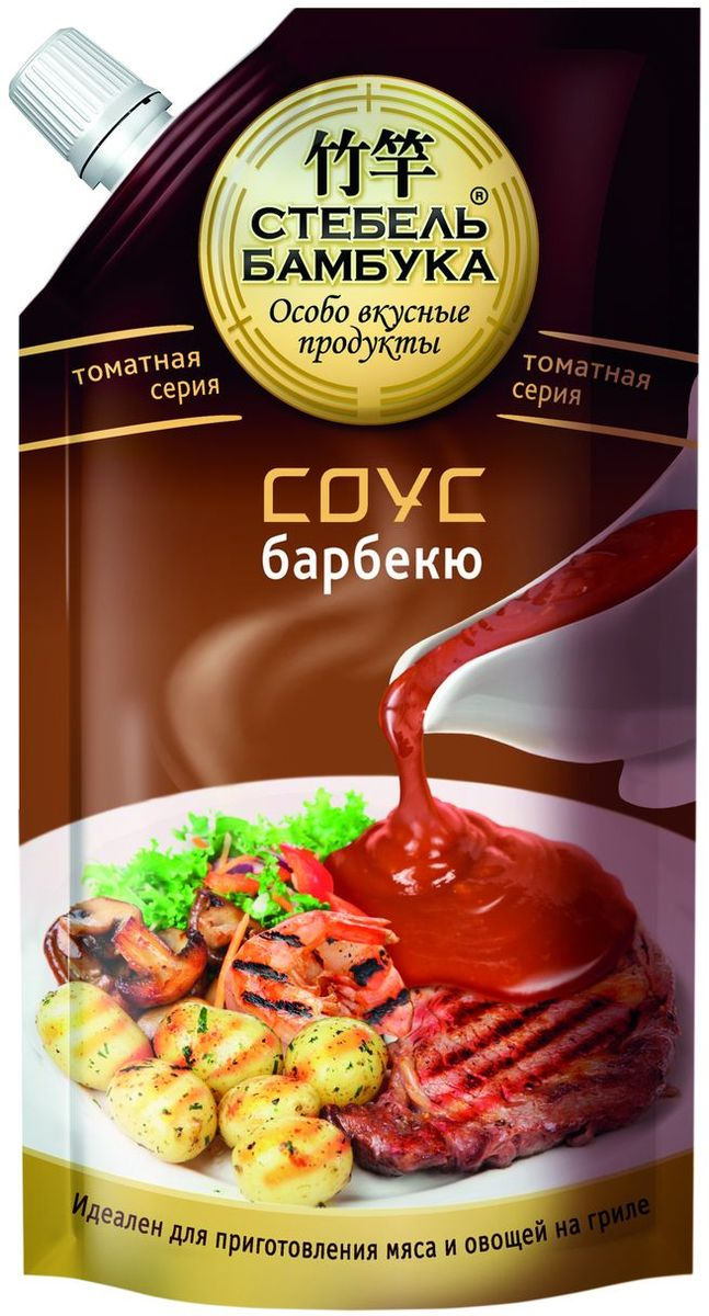 Стебель Бамбука соус барбекю, 300 г80551Особый томатный вкус в сочетании с легкой остротой. Прекрасно подходит для жарки мяса, сосисок, гриля а также к картофелю-фри. Содержит кусочки ананаса. Изысканный вкус.