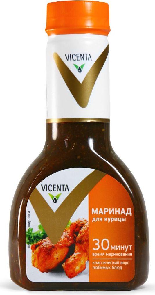 Vicenta маринад для курицы, 320 г81803Маринад Vicenta моментальный для курицы со специями придаст уникальности и разнообразит вкус привычной пищи!