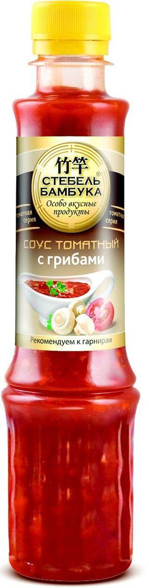 Стебель Бамбука соус томатный с грибами, 280 г