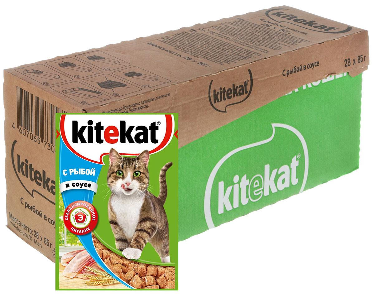 Консервы Kitekat для взрослых кошек, с рыбой в соусе, 85 г х 28 шт41379_85 г х 28 штКонсервы Kitekat - это порция сочных кусочков с рыбой, приготовленных по особому рецепту. В основе корма формула сбалансированного питания, которая содержит белки, минералы, витамины, таурин и животные жиры. Порадуйте вашего питомца - в каждой порции только качественные продукты, как и те, что на вашей кухне: мясные ингредиенты, злаки и жиры животного происхождения. Все натуральные свойства сохранены и правильно сбалансированы для энергии и здоровья вашего кота. В упаковке 28 пауча по 85 г. Товар сертифицирован.
