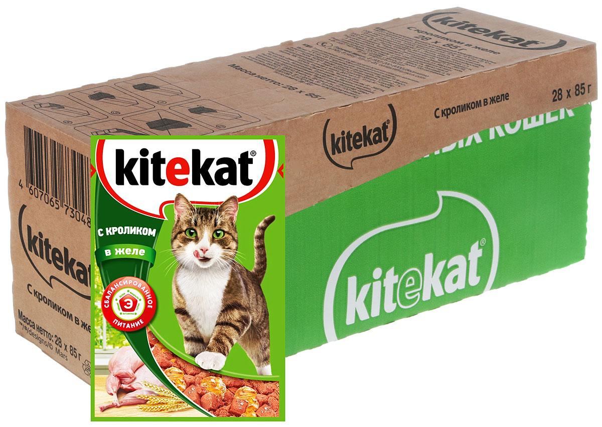 Консервы Kitekat для взрослых кошек, с кроликом в желе, 85 г х 28 шт41377_85 г х 28 штКонсервы Kitekat - это порция сочных кусочков с кроликом, приготовленных по особому рецепту. В основе корма формула сбалансированного питания, которая содержит белки, минералы, витамины, таурин и животные жиры. Порадуйте вашего питомца - в каждой порции только качественные продукты, как и те, что на вашей кухне: мясные ингредиенты, злаки и жиры животного происхождения. Все натуральные свойства сохранены и правильно сбалансированы для энергии и здоровья вашего кота. В упаковке 28 паучей по 85 г.Товар сертифицирован.