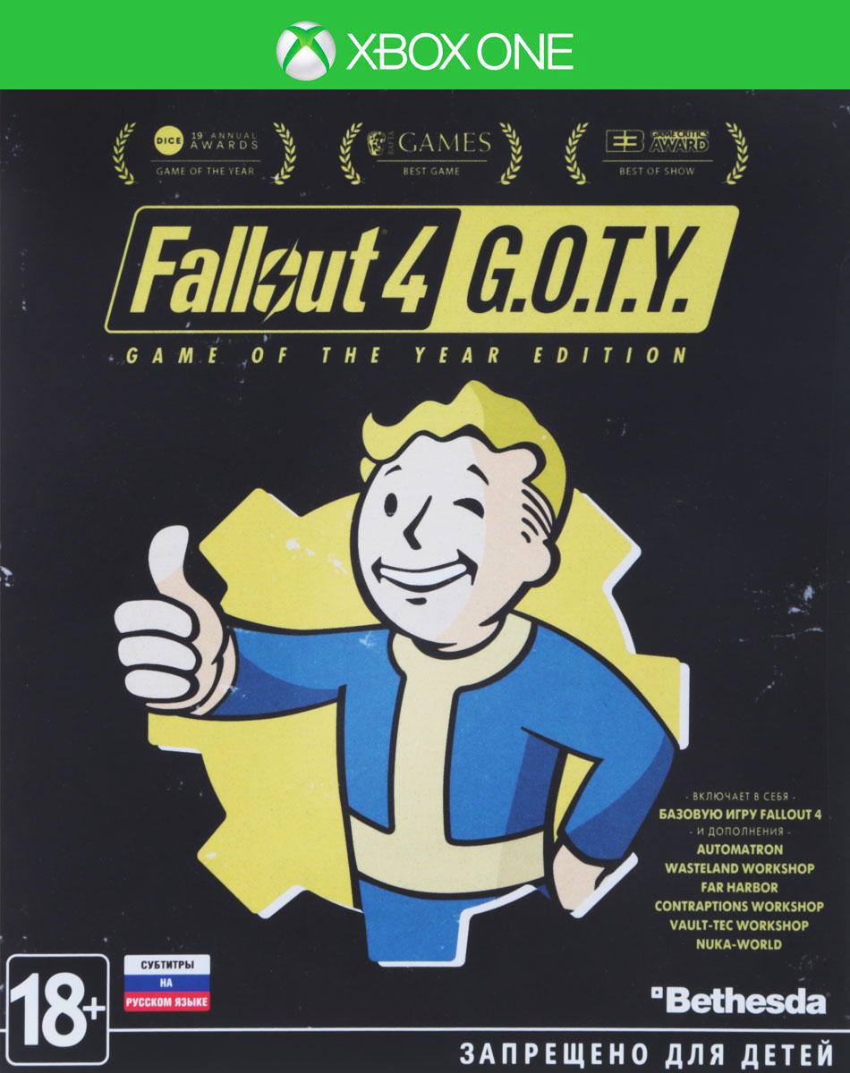 Zakazat.ru Fallout 4. Game of the Year Edition (Xbox One)