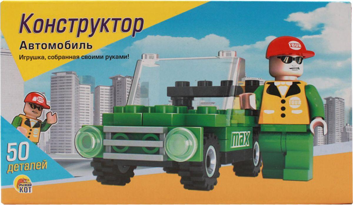 Рыжий Кот Конструктор Автомобиль
