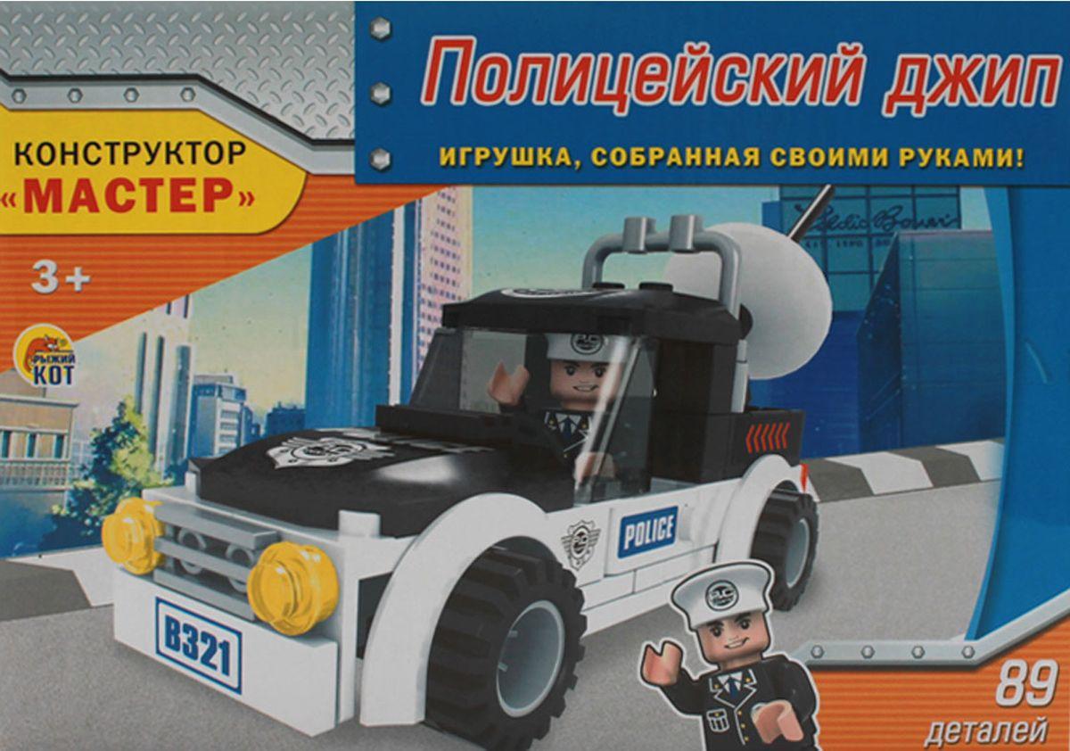Фото Рыжий Кот Конструктор Полицейский джип