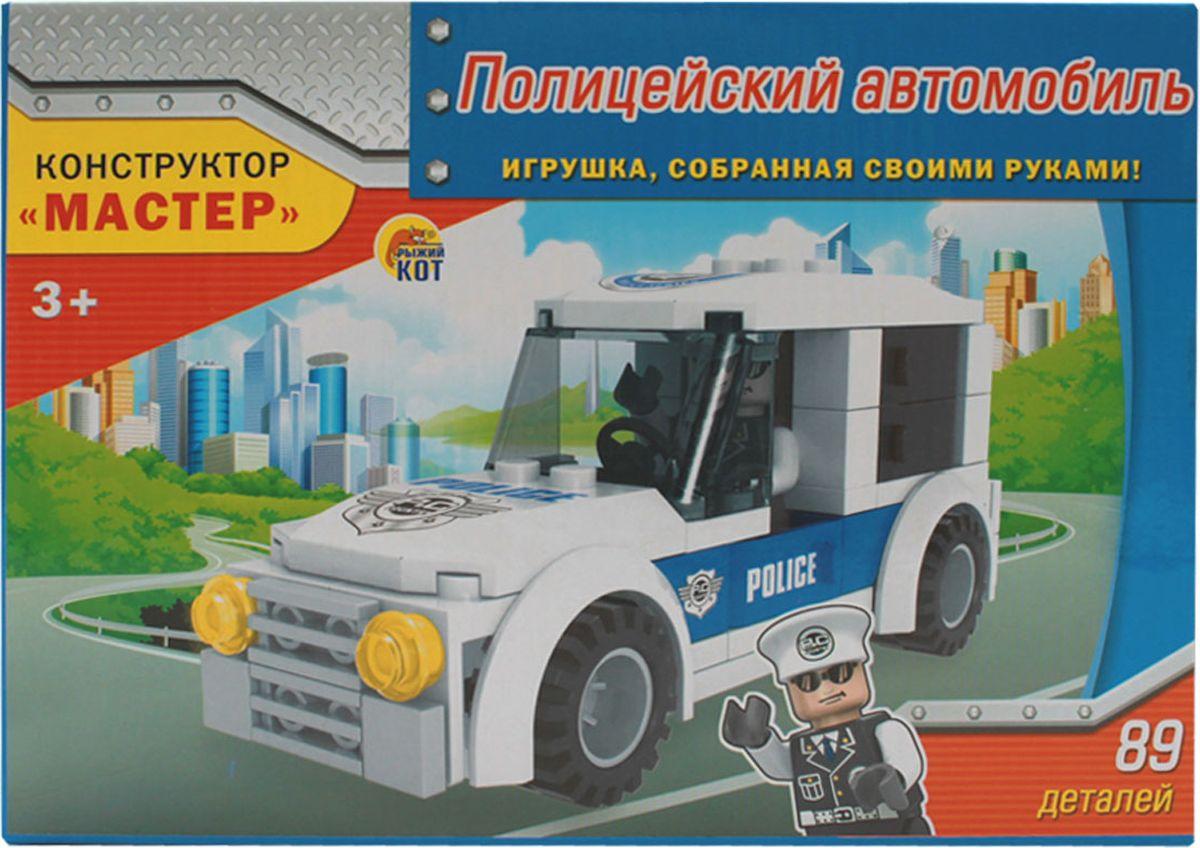 Фото Рыжий Кот Конструктор Полицейский автомобиль