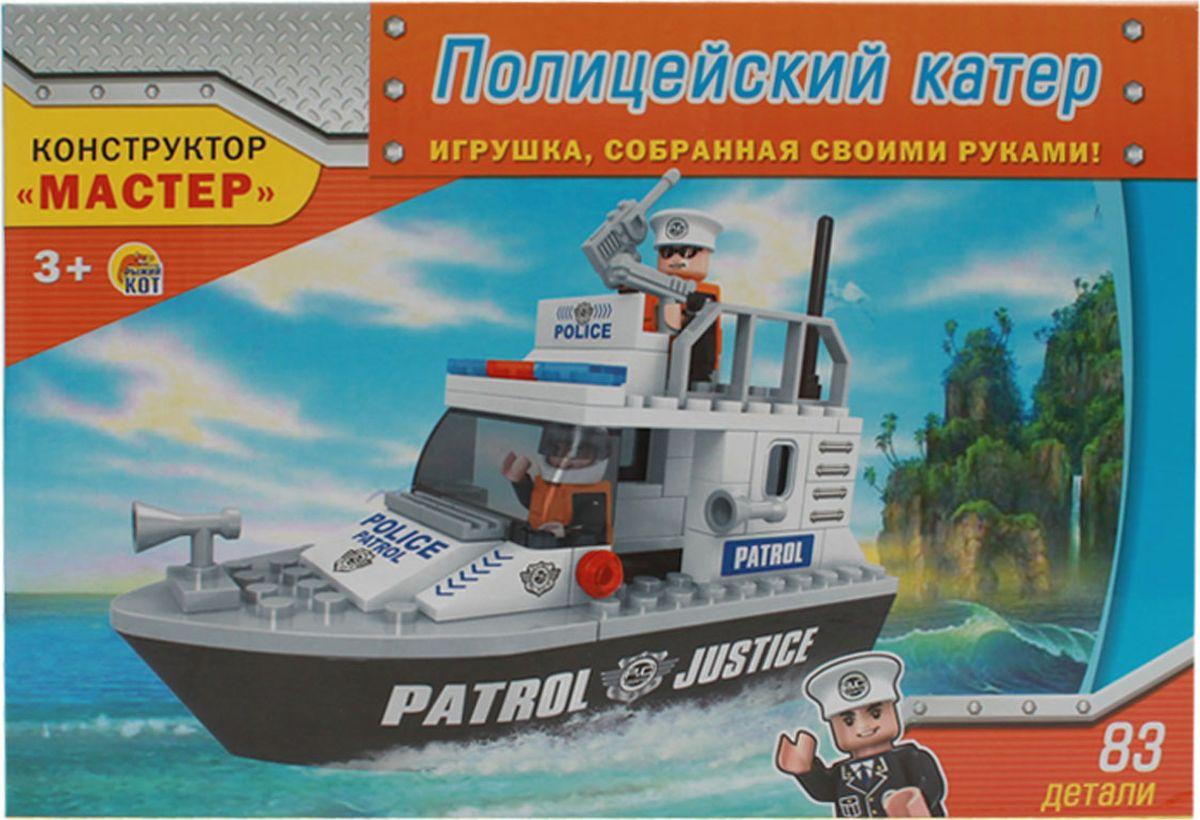 Рыжий Кот Конструктор Полицейский катер