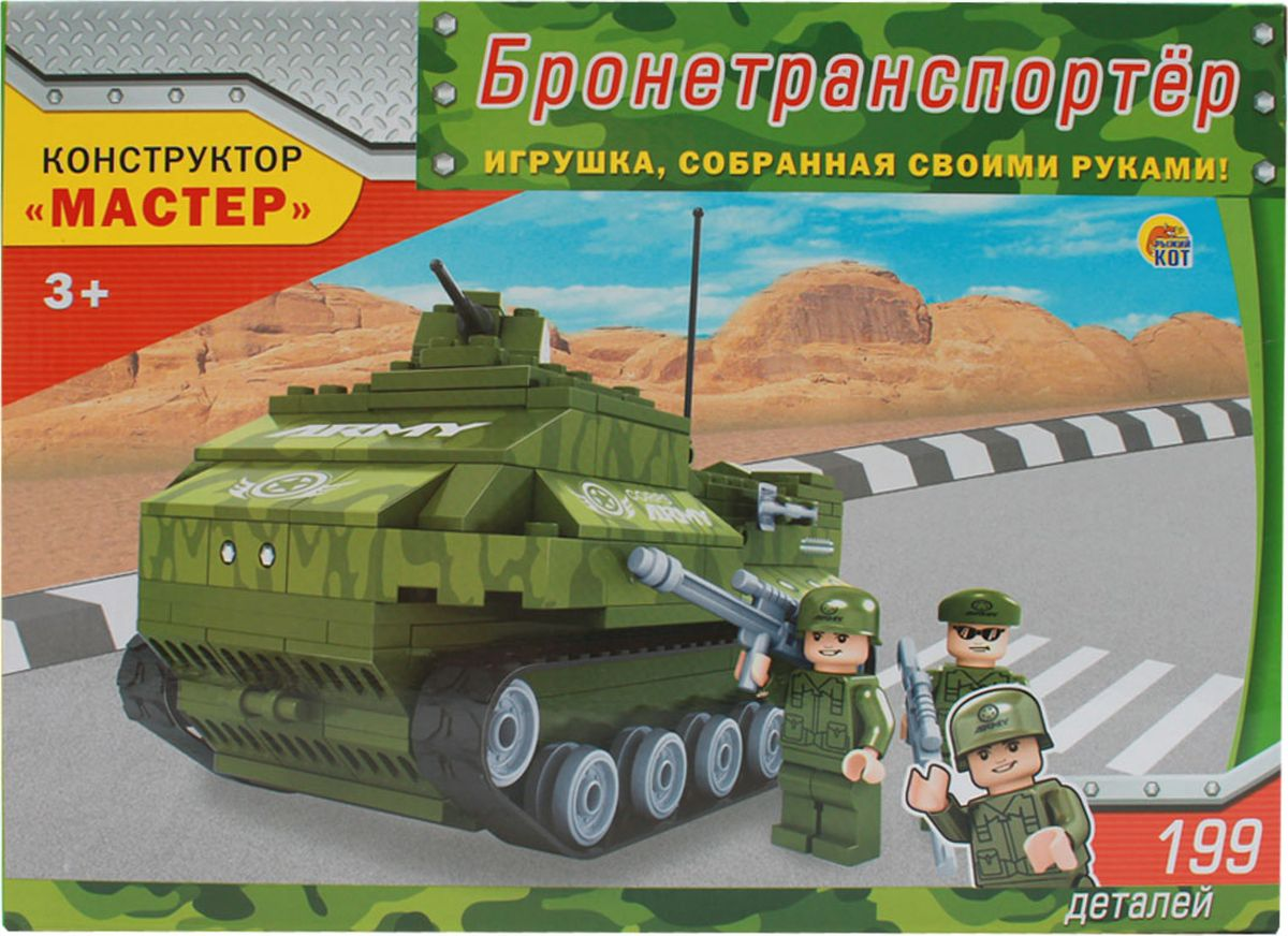 Фото Рыжий Кот Конструктор Бронетранспортер