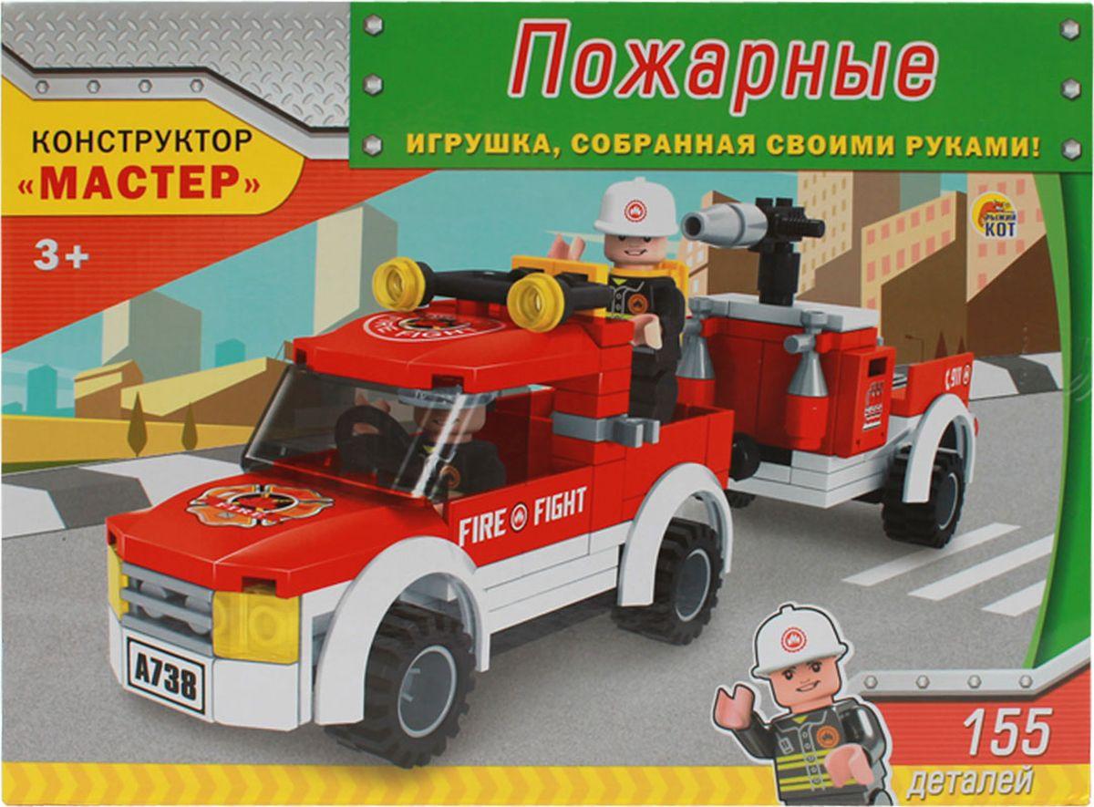 Рыжий Кот Конструктор Пожарные