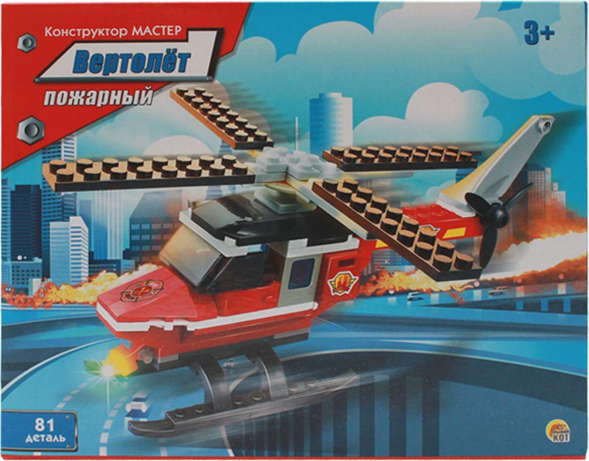 Фото Рыжий Кот Конструктор Вертолет-пожарный