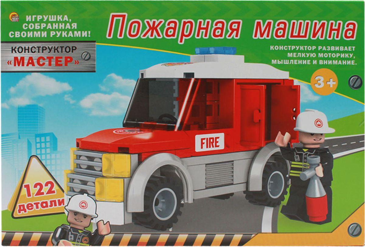 Рыжий Кот Конструктор Пожарная машина машина пламенный мотор volvo v70 пожарная охрана 870189