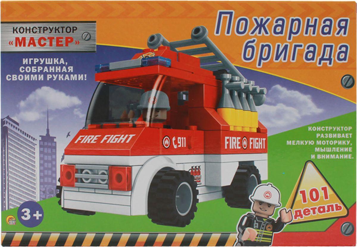 Рыжий Кот Конструктор Пожарная бригада