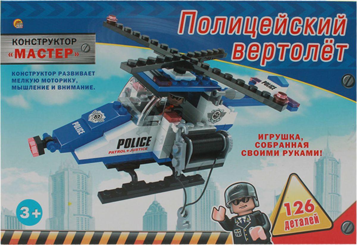 Рыжий Кот Конструктор Полицейский вертолет город мастеров конструктор полицейский вертолет