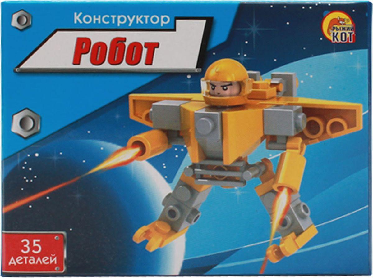 Рыжий Кот Конструктор Робот