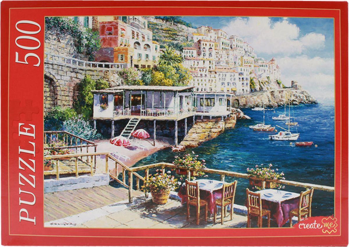 Рыжий Кот Пазл Кафе с видом на море