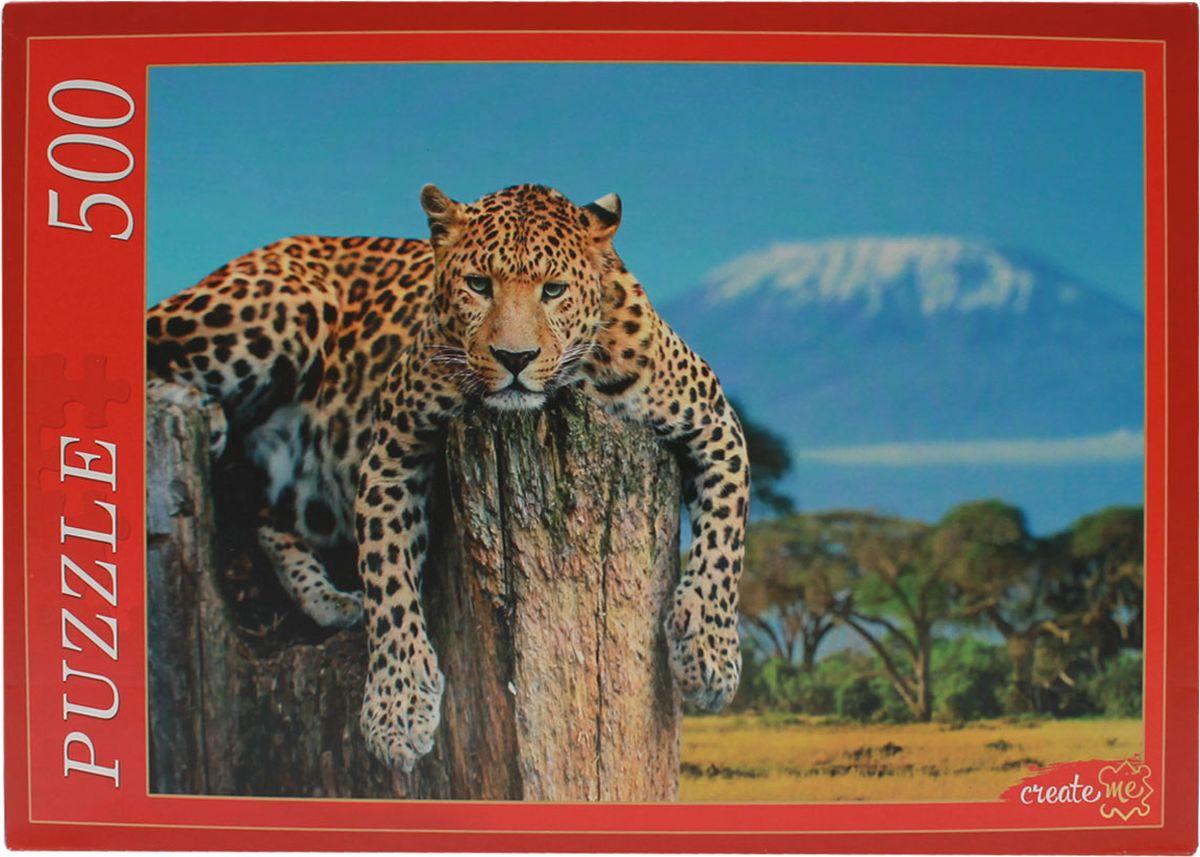 Рыжий Кот Пазл Леопард и вулкан