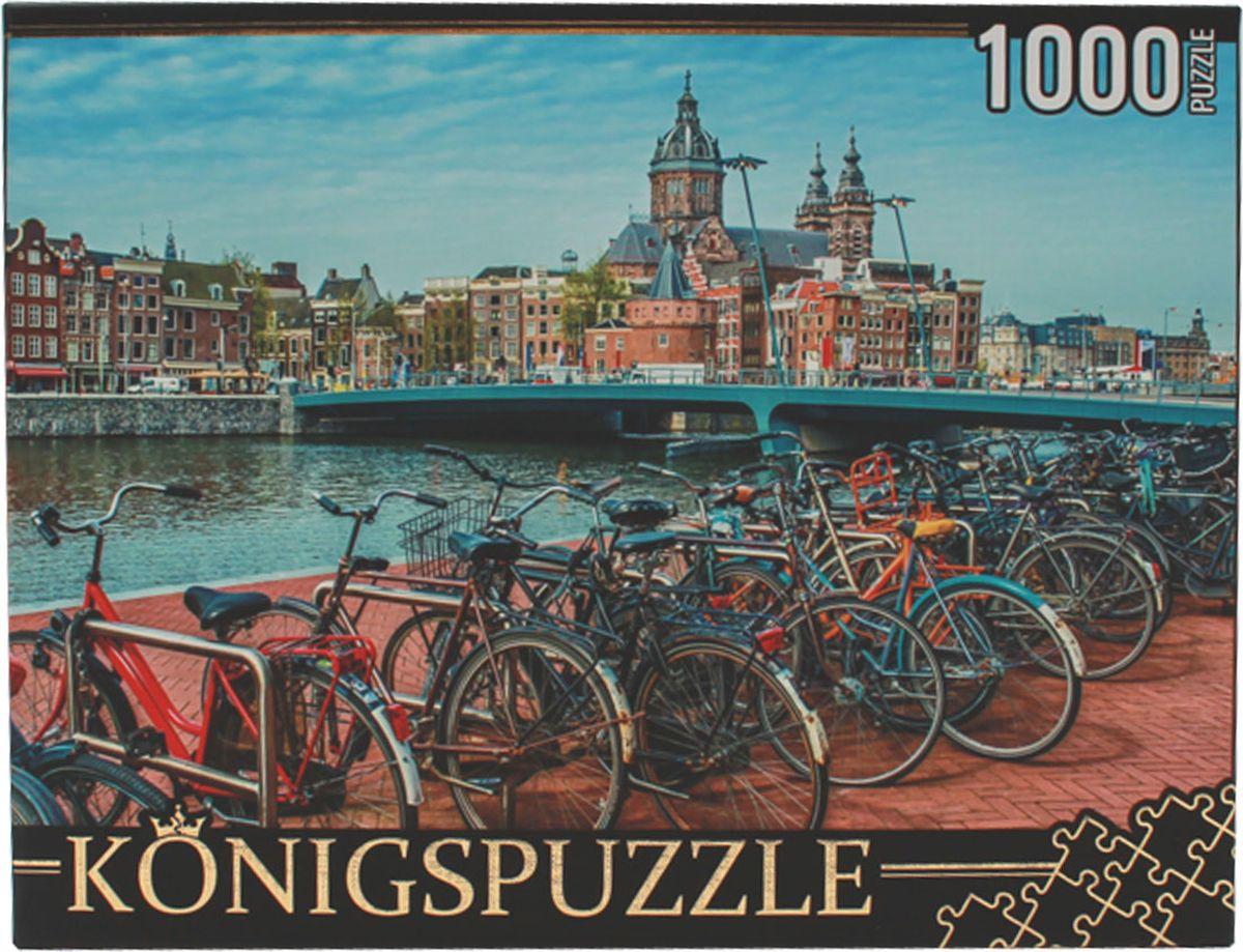 Konigspuzzle Пазл Амстердам