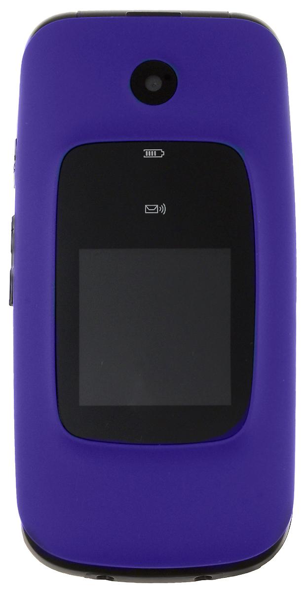 BQ 2002 Trust, Blue - Мобильные телефоны