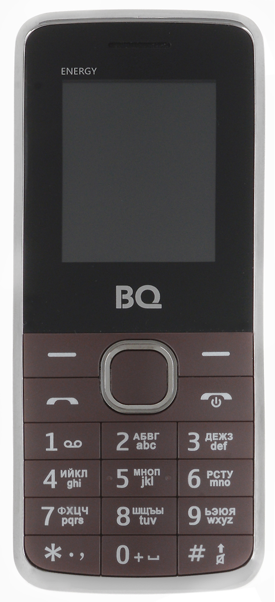 BQ 1840 Energy, Brown