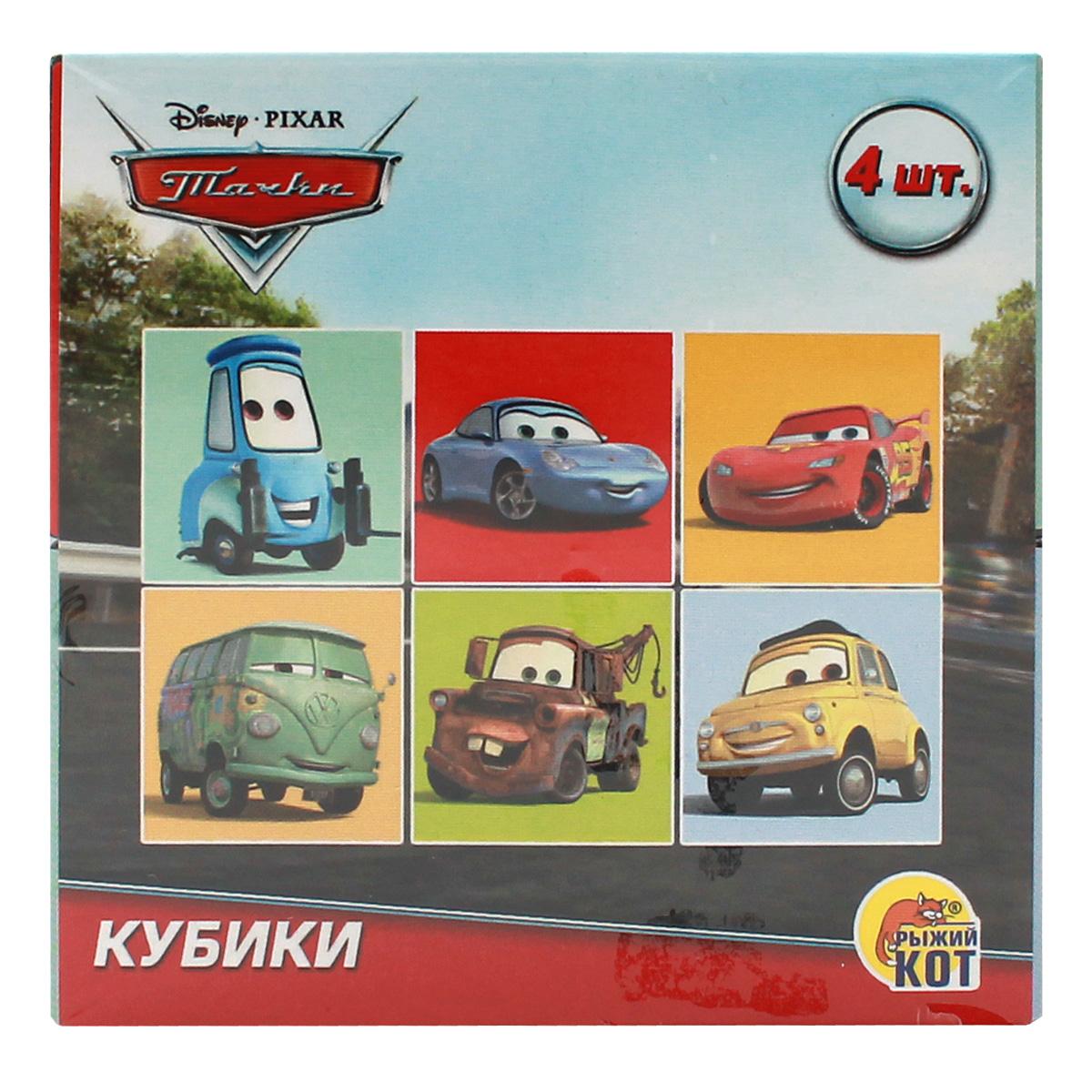 Рыжий Кот Кубики Тачки Disney 4 шт