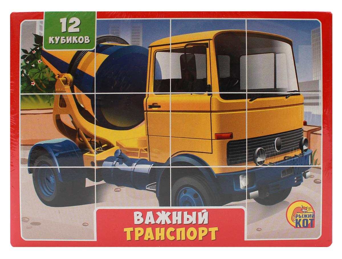 Рыжий Кот Кубики Важный транспорт каталог фирмы dim