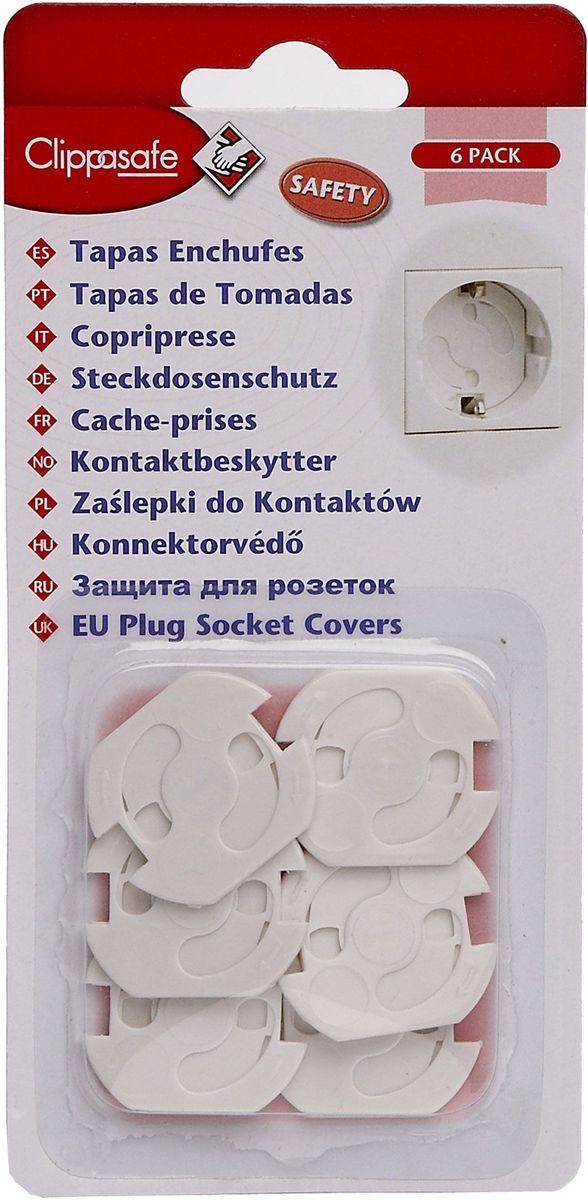 Clippasafe Защита для розеток цвет белый 6 шт