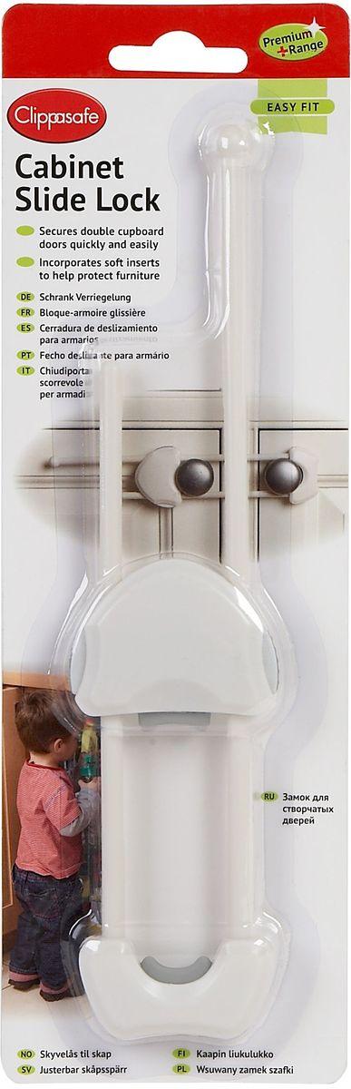 Clippasafe Защитный замок для створчатых дверей -  Блокирующие и защитные устройства