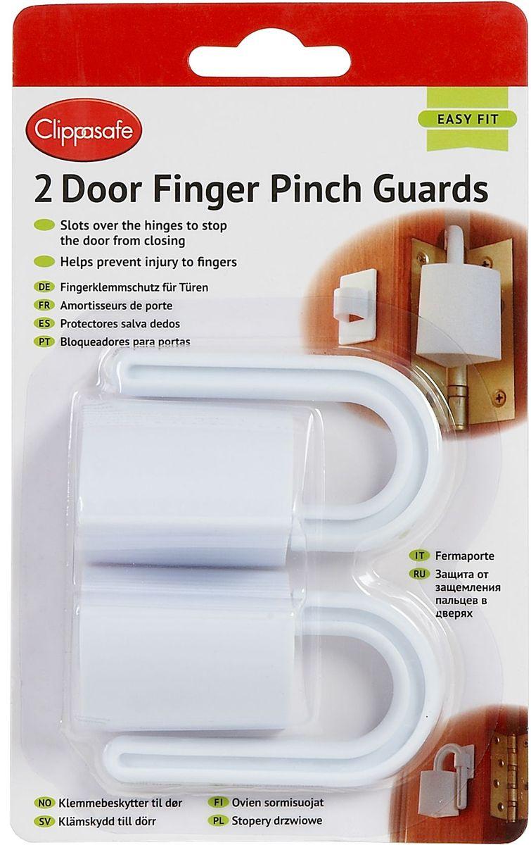 Clippasafe Ограничитель межкомнатных дверей 2 шт -  Блокирующие и защитные устройства