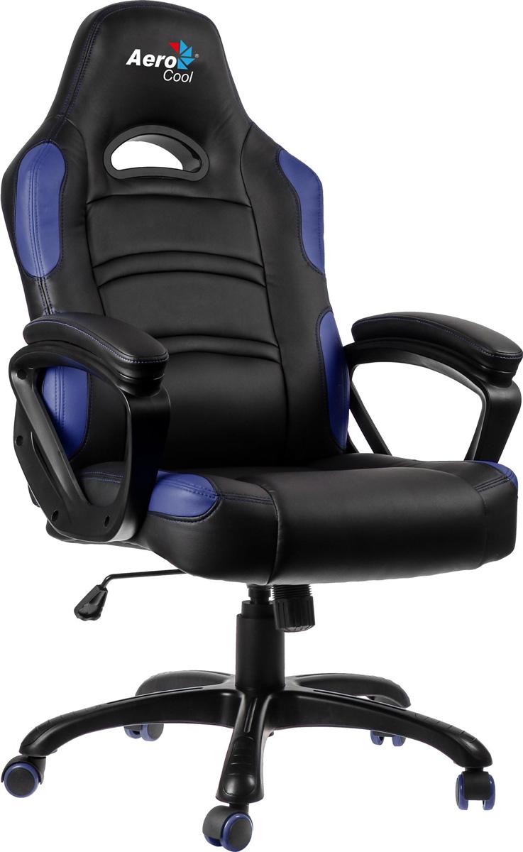 Aerocool AC80C-BB, Black Blue игровое кресло428386Игровое кресло Aerocool AC80C не просто выглядят стильно. Оно эргономично и удобно, поэтому может служить и в качестве офисного кресла, и в качестве полноценного трона для настоящего геймера. В сиденье и спинке кресла используется высококачественный вспененный материал, который плотно прилегает к металлическому каркасу, сохраняет форму даже после долгих периодов эксплуатации и обеспечивает максимальный комфорт. Благодаря ему и изменяемому углу наклона спинки пользователь может с удобством расположиться в кресле, но сидеть достаточно ровно, чтобы не напрягать спину.Для тех, кому нравятся по-настоящему стильные и необычные аксессуары, разработчики дополнили и без того спортивный дизайн кресла чехлом из ПВХ с узором под углеволокно на спинке. Внимание к деталям очень важно, если пользователь хочет, чтобы его кресло со всех сторон выглядело одинаково сногсшибательно.
