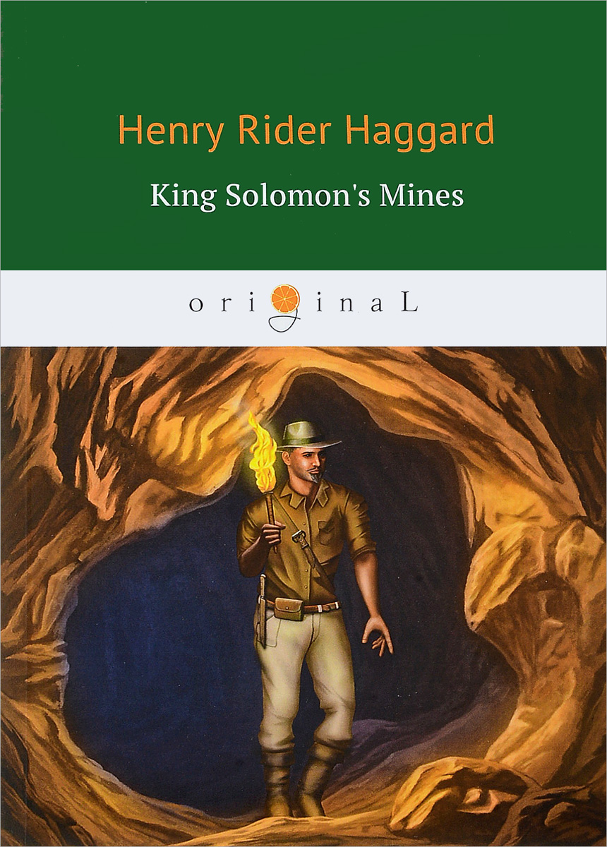 enry Haggard King Solomon's Mines friedrich ii memoirs of the house of brandenburg from the earliest accounts to the death of frederic i king of prussia