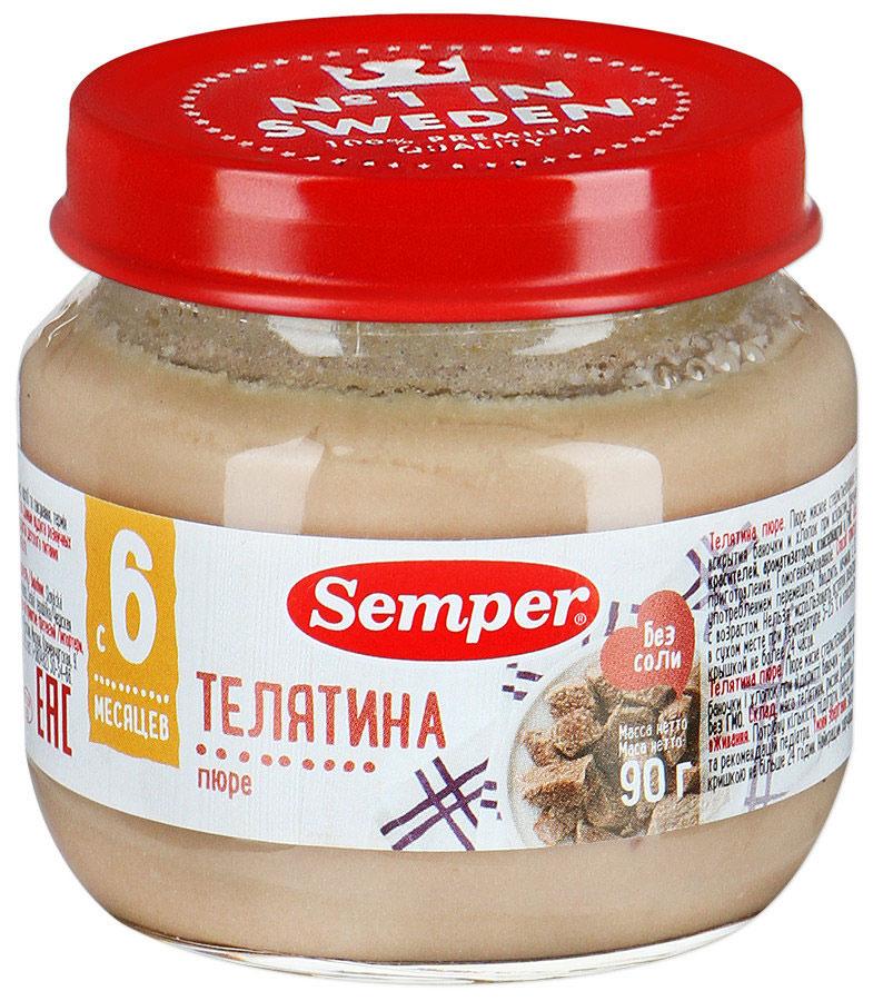 Semper пюре телятина, с 6 месяцев, 90 г хипп пюре нежные овощи с рисом с 7 мес 125г