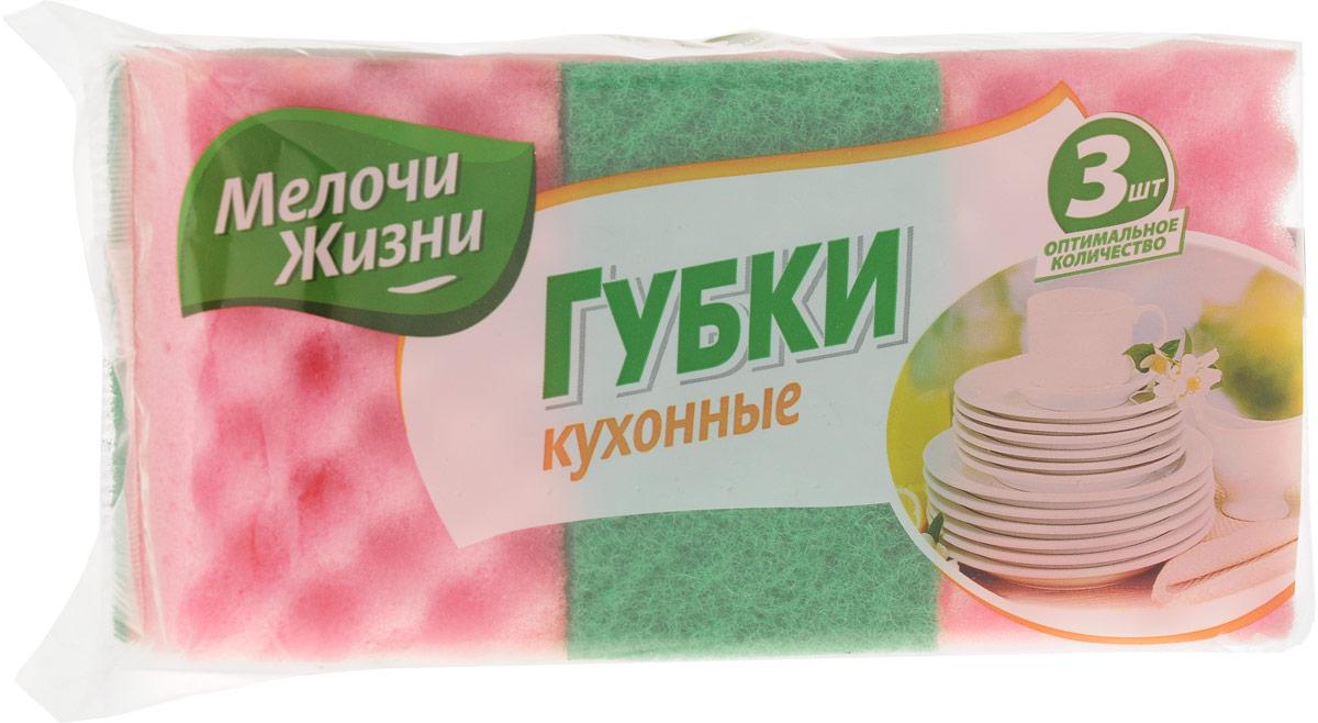 Губки для мытья посуды Мелочи жизни, цвет: розовый, 6,7 х 9,8 х 3,5 см, 3 шт601242Губки для мытья посуды Мелочи жизни предназначены для хозяйственно-бытового назначения, для мытья посуды, раковин, кафеля и кухонноймебели. Губки, изготовленные из пенополиуретана и фибры, имеют фактурную поверхность. Слой из фибры длительное время не стирается и нескатывается. В комплект входит три губки. Размеры: 6,7 х 9,8 х 3 см.
