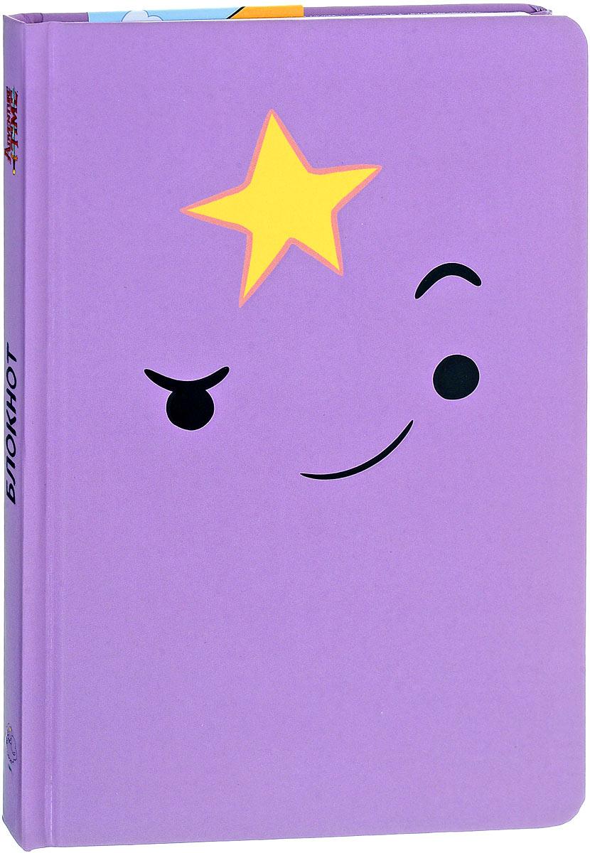 Пупырка. Блокнот ISBN: 978-5-699-99184-6