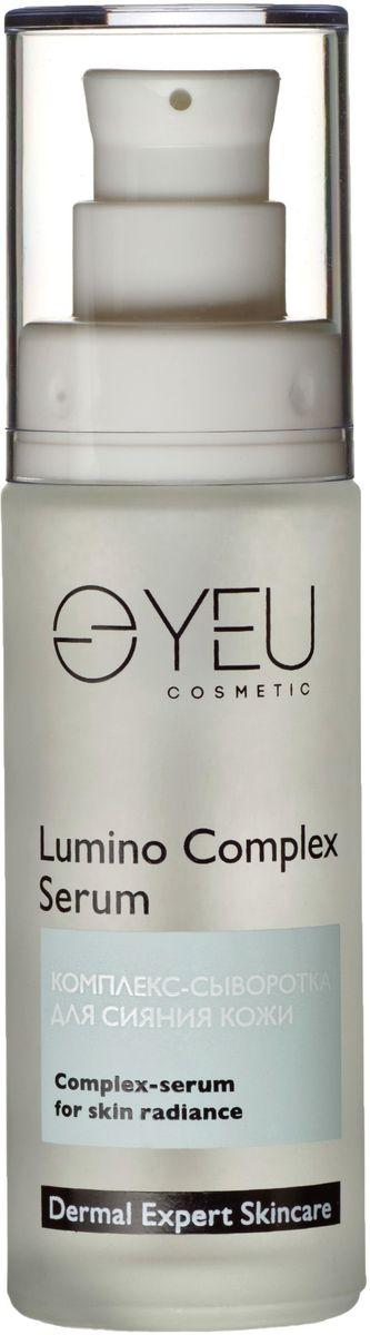 YEU Cosmetic Комплекс сыворотка для сияния кожи Lumino Complex Serum, 30 мл0324Нежная сыворотка ежедневного использования комплексного воздействия для красоты и сияния вашей кожи.Комплексное воздействие на пигментацию.Сияющая кожа каждый день.Красота и здоровье кожи лица.Осветляющий комплекс арбутина и экстракта корня солодки контролирует выработку пигмента кожи-меланина, снижая интенсивность пигментации. Гиалуроновая кислота глубоко увлажняет кожу. Экстракты каштана и канадского кипрея выравнивают цвет лица, уменьшают воспаление, улучшают микроциркуляцию.