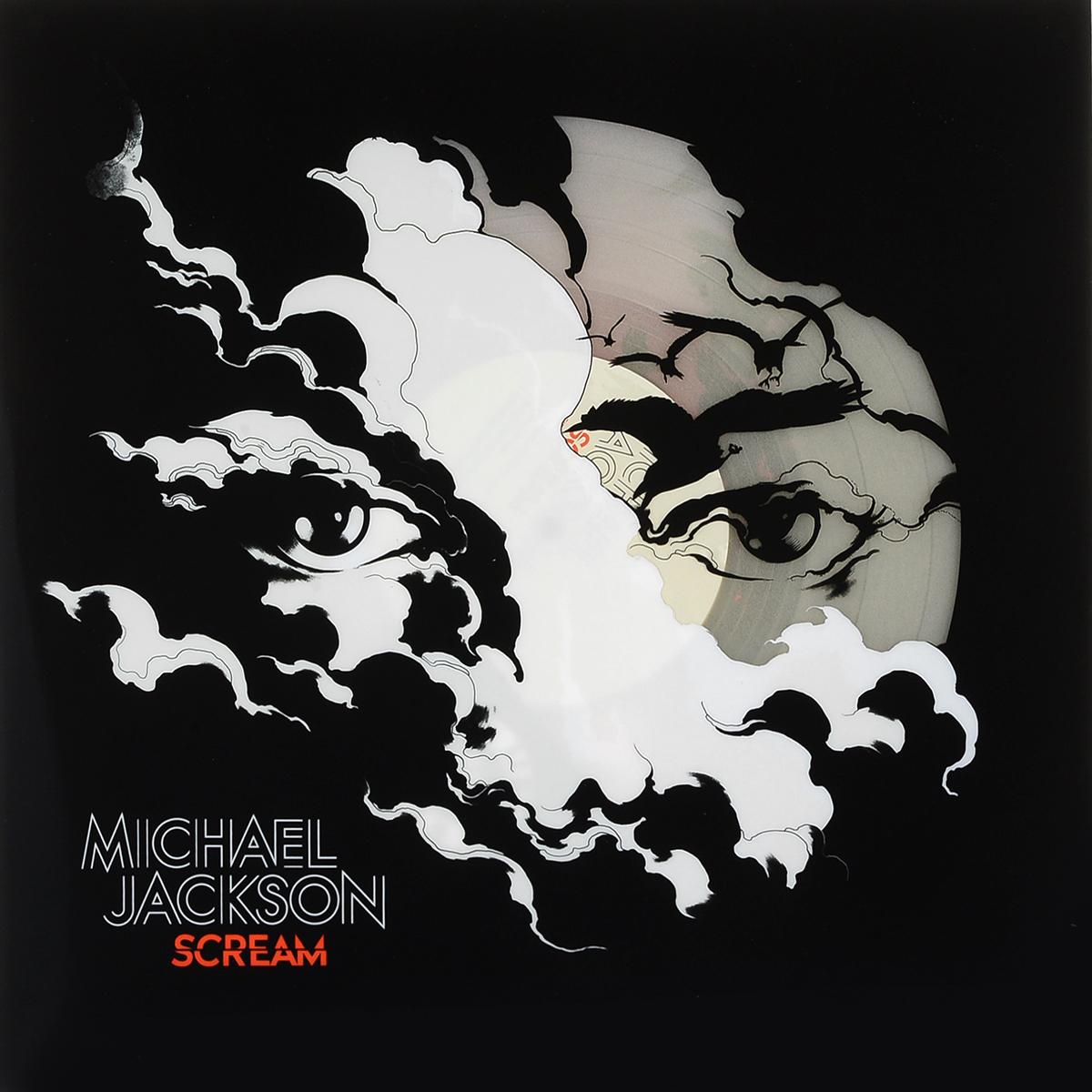 Майкл Джексон Michael Jackson. Scream (2 LP)