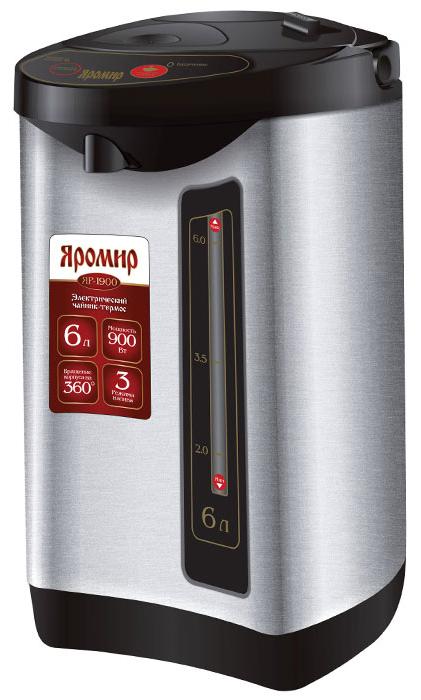 Яромир ЯР-1900 чайник-термос электрический чайник gipfel для кипячения воды cypress 4 5 л нерж сталь