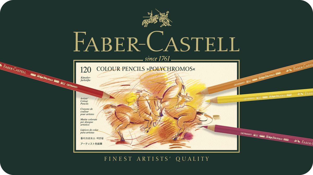 Faber-Castell Набор цветных карандашей Polychromos 120 цветов цветные карандаши maped color peps в металлической коробке 12 цветов