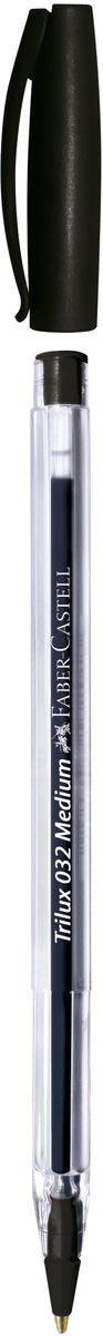 Faber-Castell Ручка шариковая Trilux цвет чернил черный343298Шариковая ручка Faber-Castell станет незаменимым атрибутом учебы или работы. Эргономичная форма, трехгранная область захвата.Вентилируемый колпачок с клипом.Толщина линии: 0,7 мм.