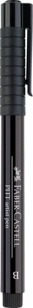 Faber-Castell Ручка капиллярная Artist Pen Brush цвет чернил черный167499Современная художественная капиллярная ручка подходит для набросков тушью, рисования и живописи с наконечником-кисточкой. Идеальна для художников, дизайнеров, иллюстраторов, архитекторов. Характеристики: - PH-нейтральные чернила не содержат кислот;- Чернила являются устойчивыми к воздействию солнечных лучей; - Водостойкие после высыхания, не размываются;- Пигменты наивысшего качества;- Качественный наконечник-кисточка гарантирует максимальную упругость и надежную подачу чернил.