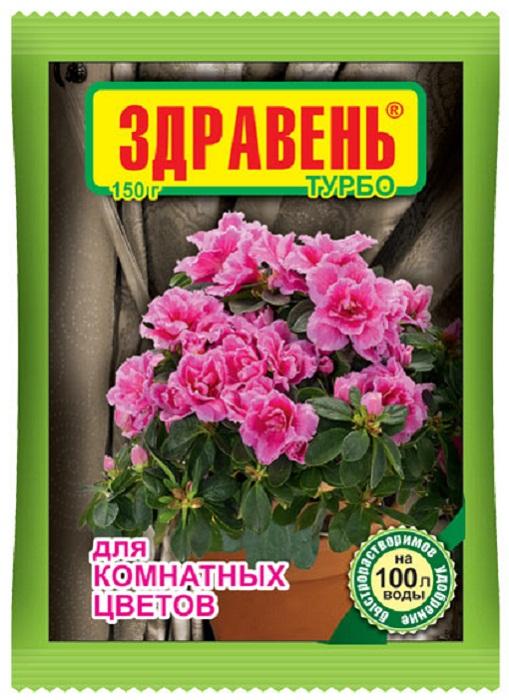 Удобрение Ваше хозяйство Здравень Турбо, для комнатных цветов, 15 г удобрение октябрина апрелевна суфлер для комнатных цветов 500 мл