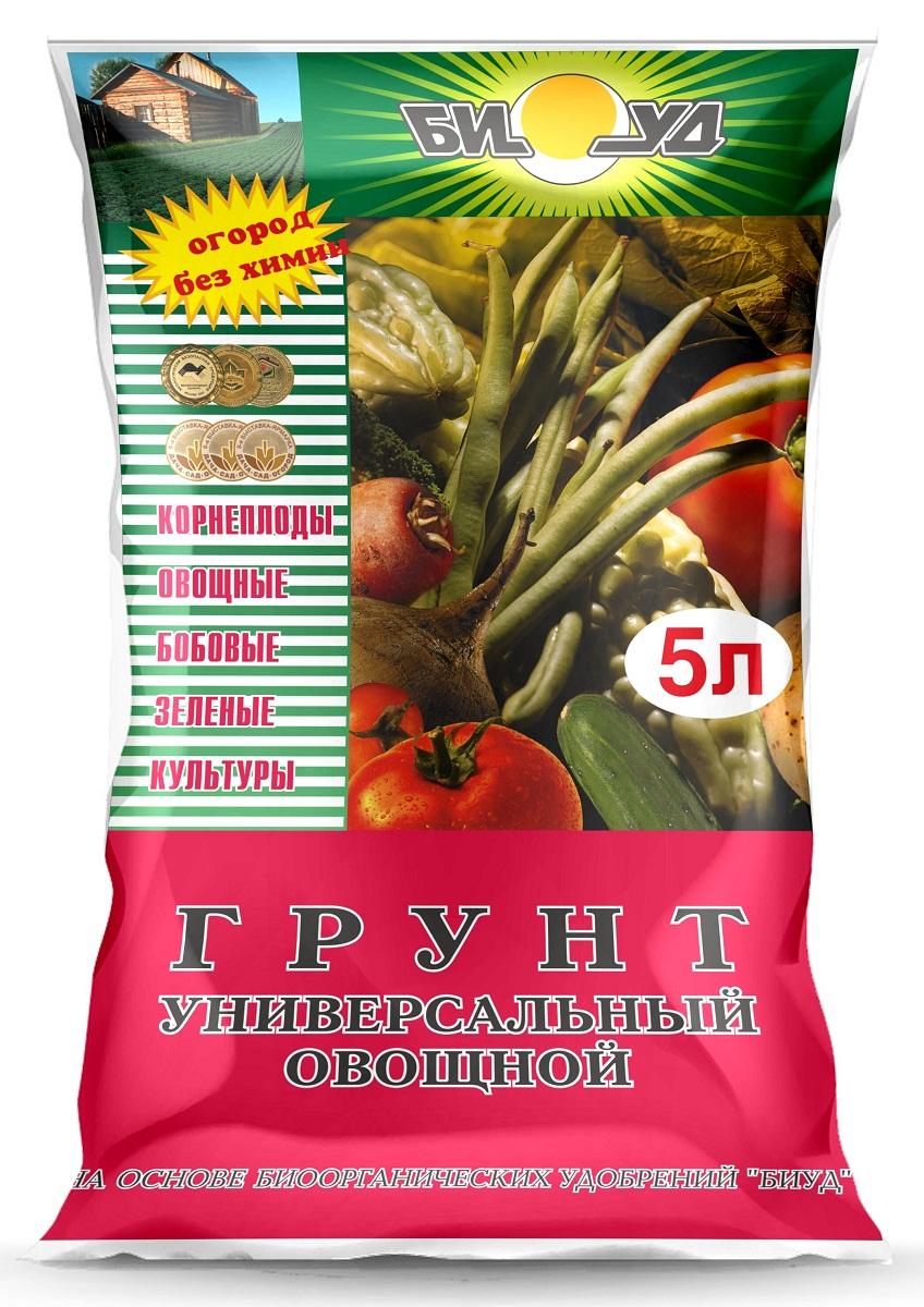 Грунт БИУД Овощной универсальный, 5 лbiud0040Овощной БИУД Грунт универсальный Смесь используется при органическом земледелии. Многокомпонентная грунтовая смесь Овощной БИУД Грунт универсальный - это смесь, полностью готовая к применению и предназначенная для посева, проращивания, быстрого укоренения, высокого плодоношения всех видов овощных и зеленых культур. Особенно отзывчивы на его применение следующие семейства: пасленовые (томаты, перцы, баклажаны, физалис, картофель и др.), тыквенные (оryрцы ,патиссоны, кабачки, дыни, тыквы, арбузы и др.), крестоцветные (различные виды капусты, редис, редька), а также салаты, укроп, петрушка, сельдерей, свекла, морковь и многие другие обитатели огородов. Рыхлый, воздуха-влагоемкий, структурированный и сбалансированный по питательным основам состав многокомпонентной грунтовой смеси, в условиях ее нейтральной среды, гарантированно обеспечивает высокую приживаемость растениям, существенно сокращает сроки созревания культур, что способствует их более полному вызреванию даже при коротком вегетационном периоде в северных районах. Использование в грунтовой смеси термически обработанного удобрения БИУД-компост на основе конского навоза, обладающего природными фунгицидными свойствами, создает условия оптимального питания для растений в начальном периоде их развития. Последующие проводимые подкормки, поступающие вместе с влагой, впитываются в пористый, органический состав грунта, быстро не вымываются и имеют пролонгированное действие. В рыхлой питательной структуре чувствуют себя великолепно все корнеплоды. Насыщенный азотом органического происхождения грунт активно стимулирует развитие зеленой массы -рабочей поверхности фотосинтеза. Оптимальное содержание в конском компосте фосфора, калия, кальция, магния, микроэлементных основ благотворно влияет на развитие корневой системы и здоровых зеленых побегов. Ограничений по применению грунтовая смесь Овощной БИУД Грунт универсальный не имеет. Используется как на закрыты грунтах (парники, тепл
