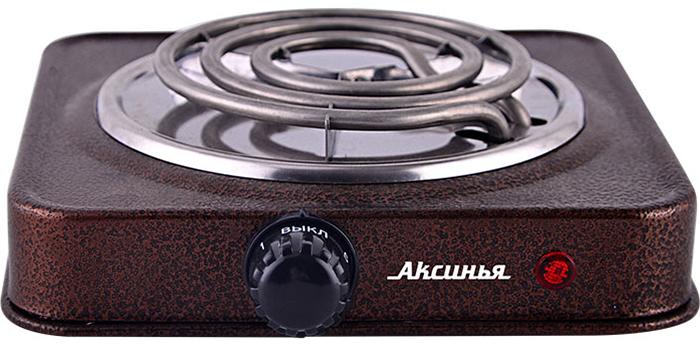 Аксинья КС-005, Brown плитка электрическая плита аксинья кс 005 brown