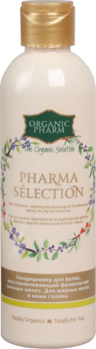 Greenpharma PharmaSеlection Кондиционер для волос, восстанавливающий физиологию сальных желез длля жирных волос и кожи головы, 250 мл