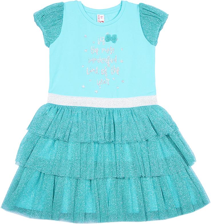 Платье для девочки Cherubino, цвет: бирюзовый. CAK 61680. Размер 122 купить