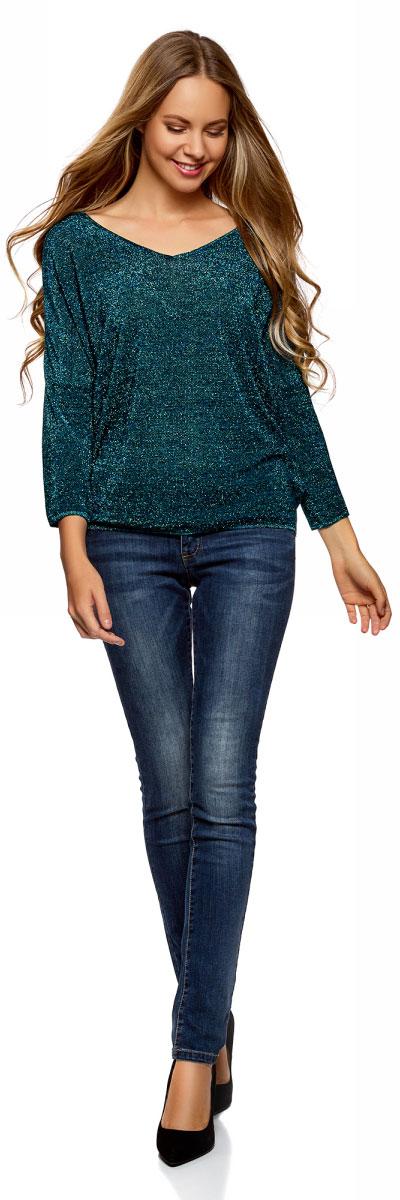 Джемпер женский oodji Ultra, цвет: черный, темно-изумрудный. 63812627/47561/296EX. Размер L (48)63812627/47561/296EX