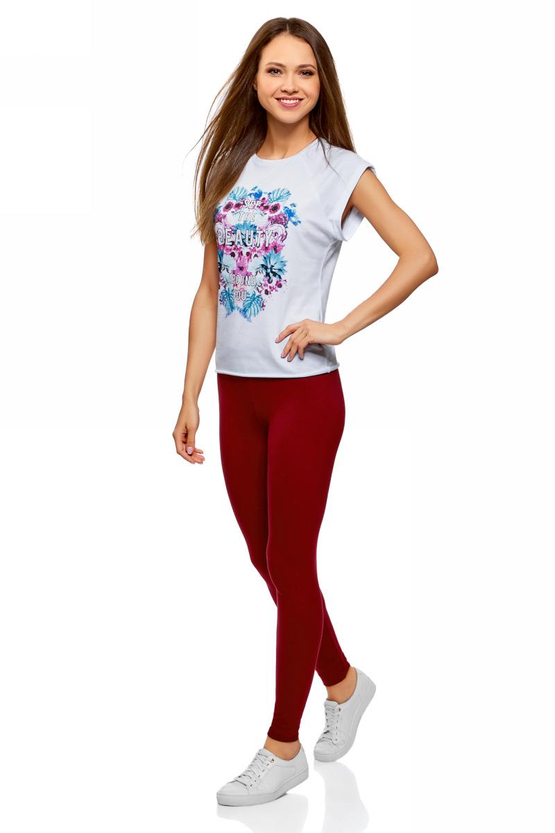 Леггинсы женские oodji Ultra, цвет: серый, красный, 2 шт. 18700046T2/47618/19MUN. Размер XXS (40)