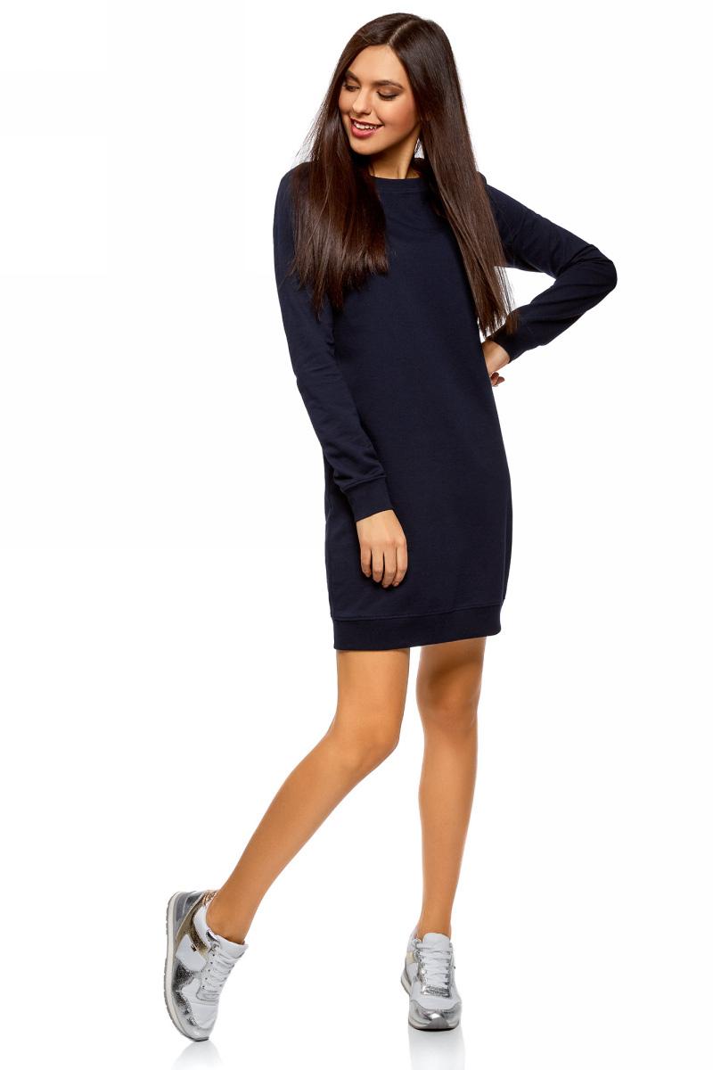 Платье oodji Ultra, цвет: темно-синий. 14001199B/46919/7900N. Размер M (46)14001199B/46919/7900NТрикотажное платье от oodji выполнено из натурального хлопка. Модель облегающего кроя с длинными рукавами и круглым вырезом горловины.