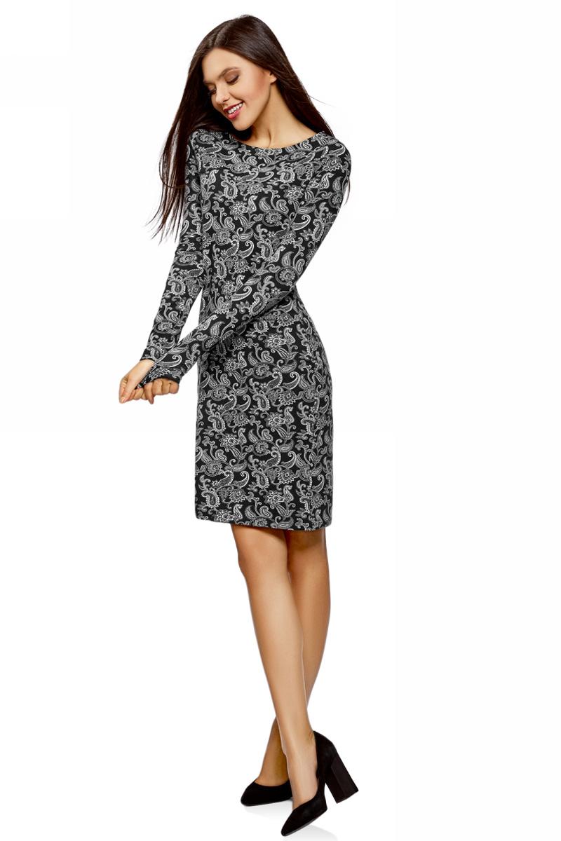 Платье oodji Ultra, цвет: черный, белый. 14001183/46148/2912E. Размер M (46)14001183/46148/2912EЛаконичное облегающее платье oodji Ultra выполнено из качественного трикотажа и оформлено оригинальным принтом. Модель мини-длины с вырезом-лодочкойи короткими рукавами выгодно подчеркивает достоинства фигуры.